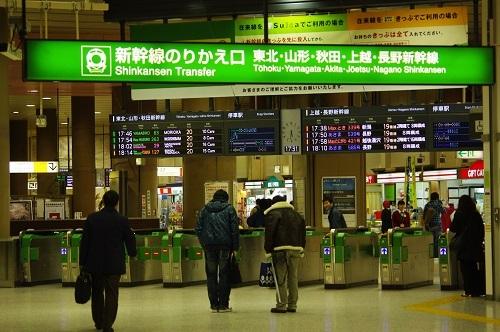 東京 駅 構内 図